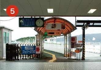 Miyajimaguchi concourse