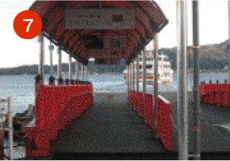 宮島口桟橋乗船場