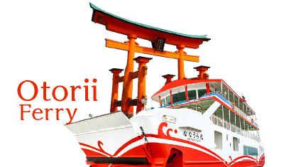 Great Torii Ferry